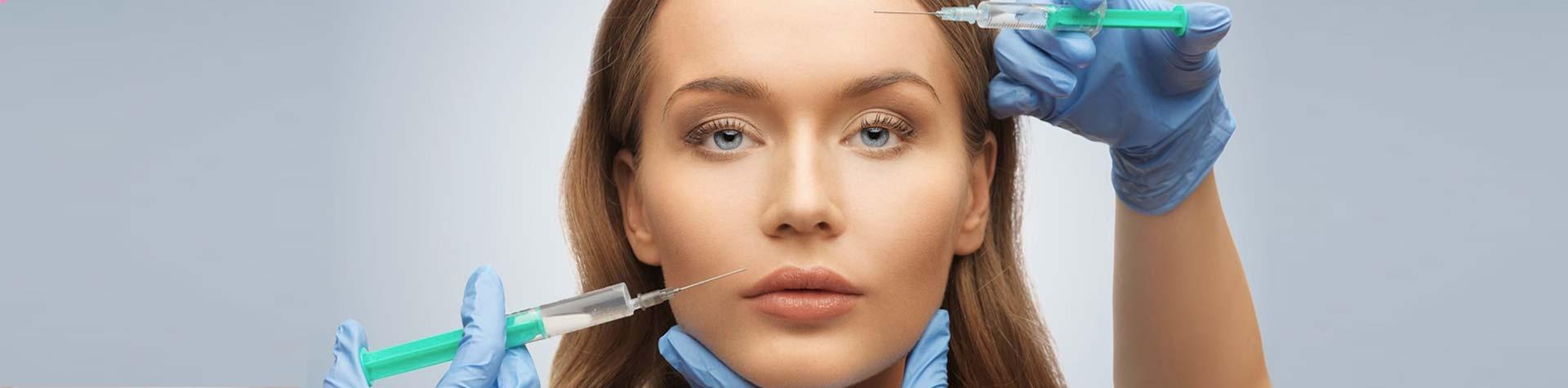 Инвазивные процедуры в косметологии